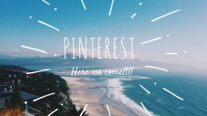 Our Traveled Road Pinterest Boards
